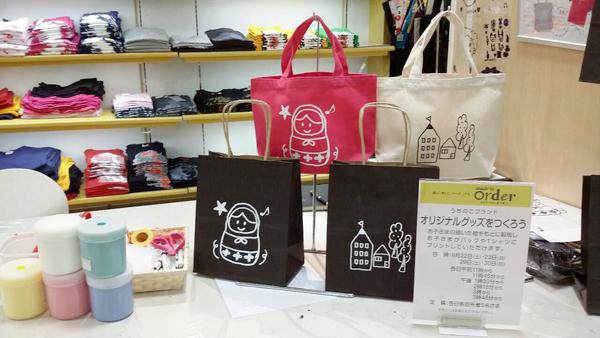 京都伊勢丹・うちの子ブランド受注会&シルクスクリーン教室