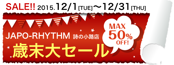 JAPO-RHYTHM SALE!