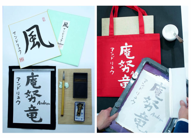 With a brush,write your own name converted into Japanese characters and get in printed on towels and bags
