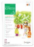 「K PRESS」