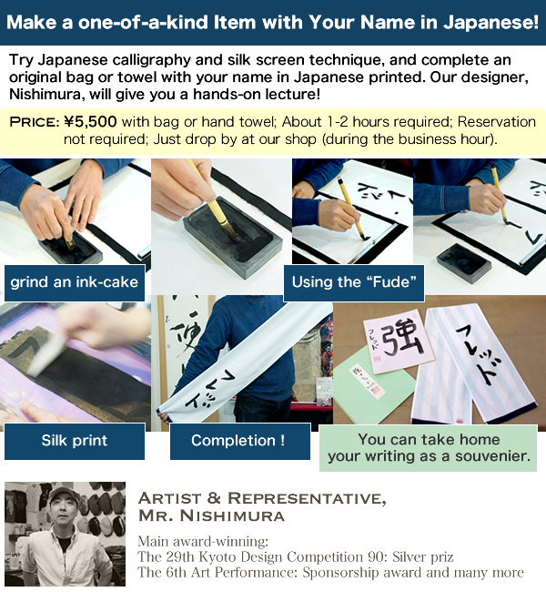 [WORK SHOP] Make a one-of-a-kind Item with Your Name in Japanee!